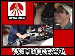 永畑自動車のスタッフ15名の内、約半数にあたる7名がメカニックです。高い技術力で様々なトラブルやご要望にお応えできます。
