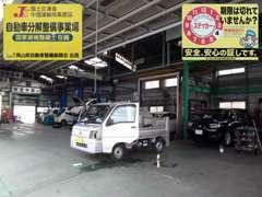 中国運輸局指定の整備工場併設の民間車検工場です。整備士をはじめ優秀なスタッフ達が迅速に対応致します。