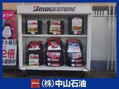 タイヤ販売はもちろん♪組み換えや交換や持ち込などもお任せください。当店スタッフがスピーディに対応いたします(^^♪