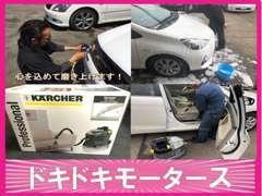 整備・塗装・ルームクリーニング・コーティングなどの各職人さんに心を鬼にし厳しい目で耳で確認し納車に全力を尽くさせます!