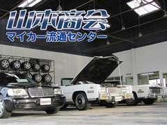 ベンツ・BMWなどプレミアム輸入車を中心に販売しております。輸入車販売実績1000台以上。長い歴史の実績が安心の印です