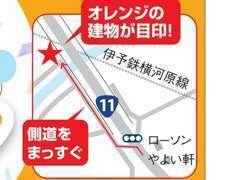 国道11号、東温市方面から松山市内途中で側道に入りまっすぐです。分かりにくいときはお電話下さい。