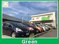Car Shop Green(カーショップグリーン) null