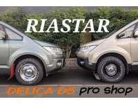 RIASTAR(リアスター)NV350キャラバン・デリカD5専門店 null