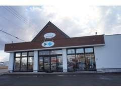 Fishing & Car Shop