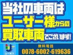 千葉市中央区都町へ移転しておりますので、お間違いないようにご来店下さい!お気軽にご連絡下さい♪