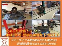 タイヤチェンジャーは軽自動車のタイヤから20インチまで交換可能です。もちろん21インチ以上も御相談ください。