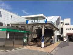 東武アーバンパークライン 豊春駅東口より徒歩7分! 東口を出たら左手へ直進700m左手にございます♪