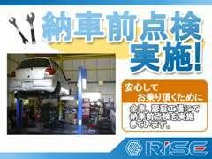 ご納車の決まったお車は一台一台丁寧に提携認証工場にて整備いたしております!もちろんアフターサービスもお任せください!