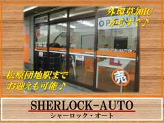 東武線独協大学前stまでお迎えにまいります。来られる前に一度お電話ください。お車でお越しの際は、草加ICよりすぐ!!