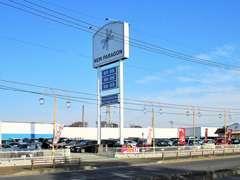 お車でお越しの場合は、国道16号沿い【柏方面側】のお店です。大きな白い看板が目印です!