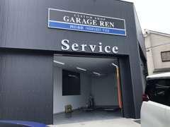 サービスPITも完備しております。販売以外も当店にお任せください! 買取・下取り、自動車保険も取扱中!