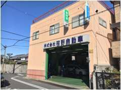 株式会社笹野自動車です!