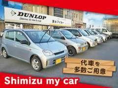 代車がたくさんあるので、お客様のお車の出来上がりに時間が掛かる時も安心!