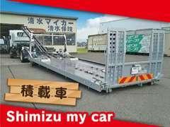 フルフラット&ワイドタイプの積載車でローダウン等のお車にも対応しています。