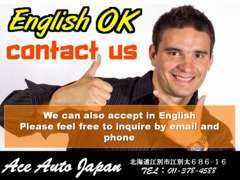 We can also accept in English Please feel free to inquire by email and phone 英語対応も可能ですので気軽にご相談ください