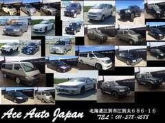 日本全国納車可能です!気軽にお問い合せ下さい♪当社HP→ https://www.aceautojapan.info/ 英語対応も出来ます♪