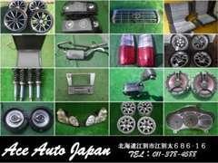 中古パーツもご用意しております!取り付けもご相談ください☆https://auctions.yahoo.co.jp/seller/ace_auto_japan