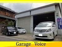 Garage Voice (ガレージボイス) null