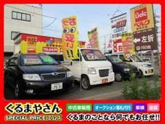 所沢ICから車で10分!ファミリーマートさんの隣です♪ ご来店の際は事前にご連絡頂けるとありがたいです!!