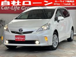 トヨタ プリウスα 1.8 S FU7050