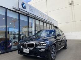 BMW X5 xドライブ 35d Mスポーツ 4WD 弊社デモカーブラックレザーACC電動Rゲート
