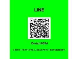 AG FactoryのLINEアカウントはこちら☆友達登録お願いします♪在庫確認などお気軽にお問い合わせください☆