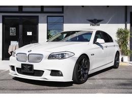 BMW 5シリーズ 550i 社外マフラー ダウンサス 20inchAW