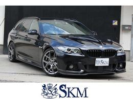 BMW 5シリーズツーリング 523d Mスポーツ ディーゼルターボ WALDアルミ Harman Kardon カーボンFSR
