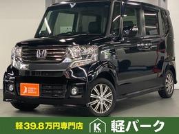 ホンダ N-BOX 660 カスタムG 純正地デジナビ 社外AW プッシュスタート