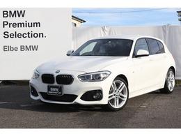 BMW 1シリーズ 118d Mスポーツ LEDフォグ 18in クルコン ドラレコ
