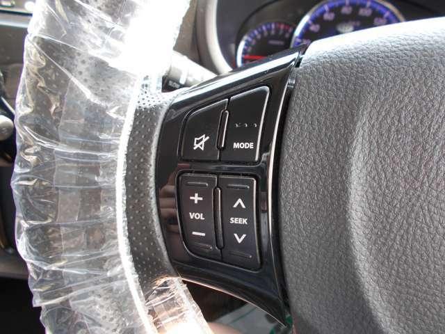 ステアリングスイッチ付☆手元で操作が出来るので便利。安全運転にも繋がります!
