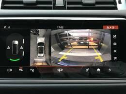サラウンドカメラ(360°カメラ)『車載のカメラを駆使し、車を真上から見下ろしている映像に変換、センターディスプレイに表示させ、安全な駐車をサポート。縦列駐車や狭い場所への駐車に大きく役立ちます。』