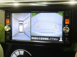 CMで話題の【全方位モニター】!空の上から見下ろすような視点で駐車が可能☆前後左右の状況を把握でき、安心して駐車が可能です!