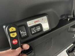 車椅子での乗車の際には電動ウインチベルトとリモコンが重宝します!