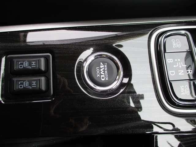 運転席、助手席にシートヒーターが付いています。寒い日に役に立ちます。