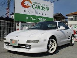 トヨタ MR2 2.0 GT-S 5速MTターボ 車高調 LSD
