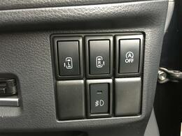 【両側電動スライドドア】小さなお子様でもボタン一つで楽々乗り降り出来ます♪駐車場で両手に荷物を抱えている時でもボタンを押せば自動で開いてくれますので、ご家族でのお買い物にもとっても便利な人気装備