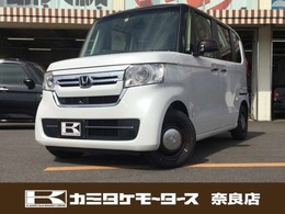 ホンダ N-BOX 660 L コーディネートスタイル 軽自動車・キーフリー・両側スライドドア