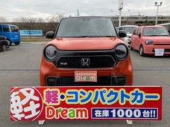 ホンダ N-ONE の中古車 660 RS 兵庫県加古川市 179.8万円