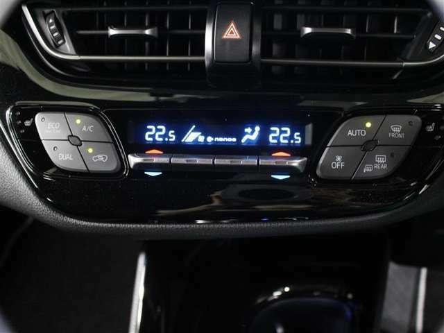 運転席と助手席、それぞれ温度調節ができオールシーズン快適なオートエアコンとなっております!