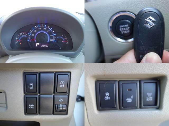 安心の衝突被害軽減ブレーキ付きです!左側パワースライドドアですので室内からでもボタン一つで開け締めできます。アイドリングストップ機能付きだから燃費も良好!