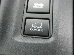 【Xモード】雪道や荒れた山道などでタイヤが空転してしまう場合などで、エンジン・トランスミッション・AWD・VDCを統合制御する事でスムーズな脱出が可能となるモードです☆悪路でも安心して走れます☆