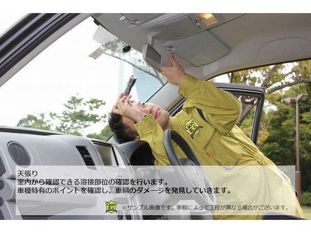 天張りから車両の状態を確認します。