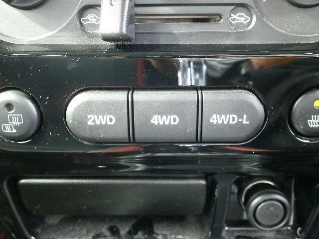 4WD⇔2WDの切り替えはこちらのスイッチで切り替えます!