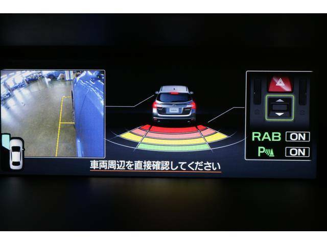 サイドカメラで左側の死角も確認できますし RAB(後退時ブレーキアシスト)の情報も表示されます