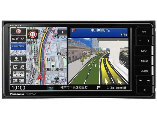 Aプラン画像:パナソニック製メモリーナビ(CN-RE06WD) フルセグTV・AM/FMラジオ・CD/DVD・Bluetooth・ハンズフリー・CD録音機能 ナビ本体、取付キット、取付工賃を含みます。