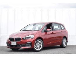 BMW 2シリーズグランツアラー 218d ヘッドアップD ACC 電動リヤゲート LED