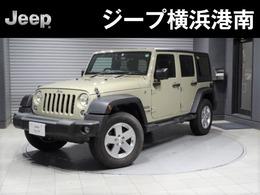 ジープ ラングラー アンリミテッド スポーツ 4WD 認定中古車・ボディカラー:ゴビ