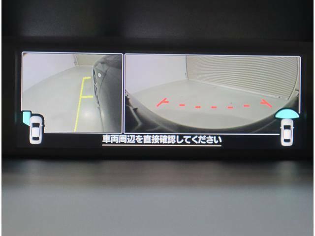 助手席側ドアミラーとフロントグリルのエンブレム下にあるカメラからの映像を映し出しております。